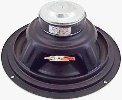 MW Audio MW-5083: 8 inch Woofer-1743