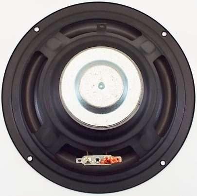 MW Audio MW-5083: 8 inch Woofer-1744