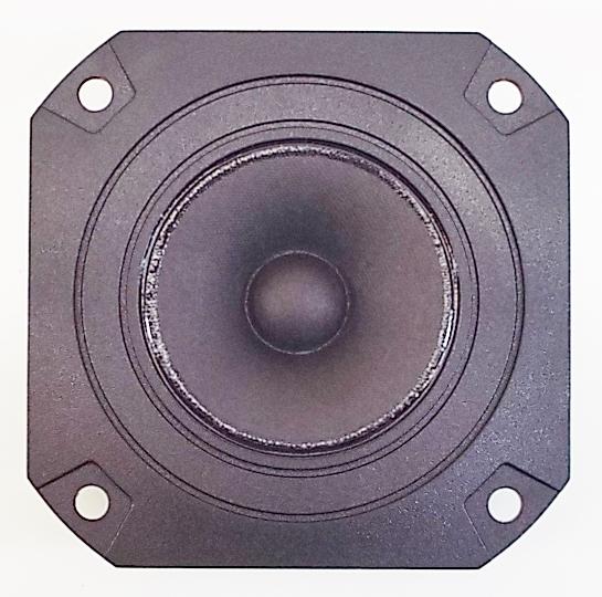 MW Audio MC050N20A: 2 inch Cone Tweeter-0